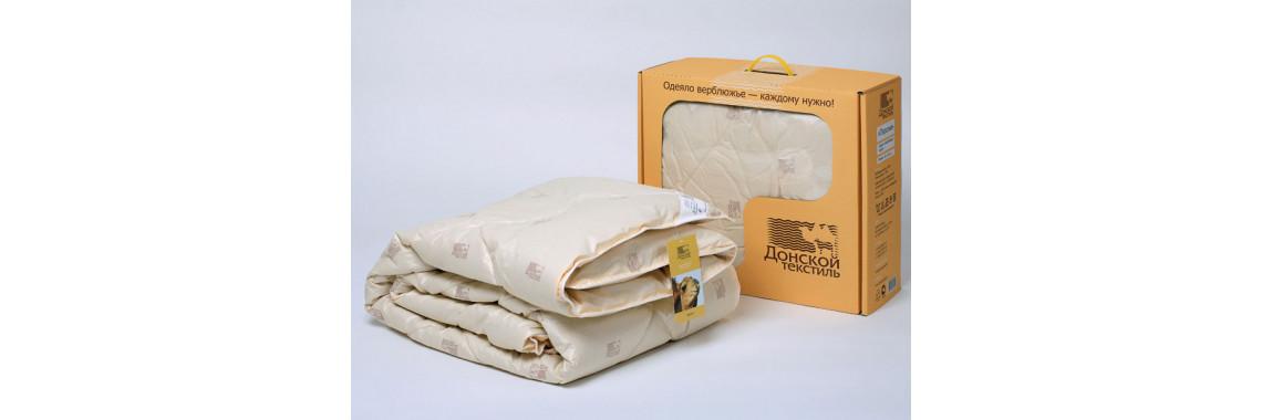 Camel wool comforters
